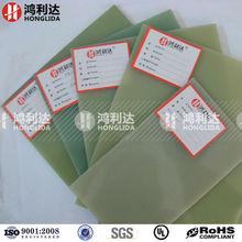 FR-4 fibreglass insulation composite sheet