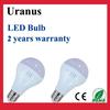 12V 24V 110V 220V E27 B22 saving energy High Brightness led mini bulb