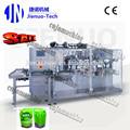 Aprovado pela CE automático Horizontal suco / bebida máquina de embalagem