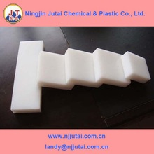 power station use chute liner static resistant nylon plastic board