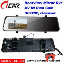 "Factory Hot selling!!4.3""LCD car automatic Reversing Car Real View Camera G-sensor AV IN 2 Cams HD Car Dash Cam Manual"