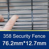 76.2*12.7mm/4mm Steel Security Window Fence