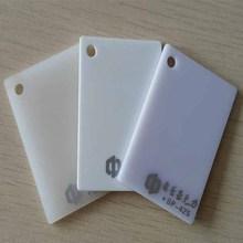 opal white/milky white acrylic sheet