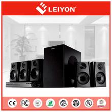 Contemporary classical 5.1 surround sound speakers