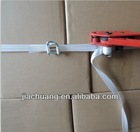 China factory competitive price PET/PP strapping tool