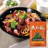 sichuan spicy dry pot condiment