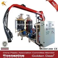 Micro Computer Controlling High Pressure Polyurethane Machine / Insulation Foam Machine
