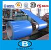 sales promotion ! ! ! coil coatings paint