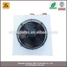 steel panel air compressor radiator