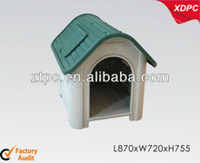 Cheap plastic dog kennel with window