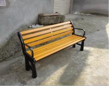 Outdoor leisure mosaic garden bench