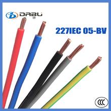 power supply 50 amp 227IEC05(BV)