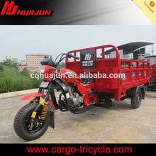 3 wheel trike/petrol motorcycle/triciclo motor