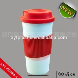 Insulated Plastic Mugs,Promotion Cup,Promotional Mug