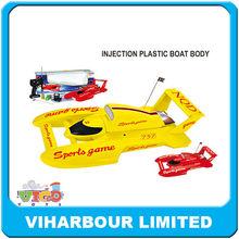 2014 yeni ürün uzaktan kumanda balık yemi teknesi, yem tekne