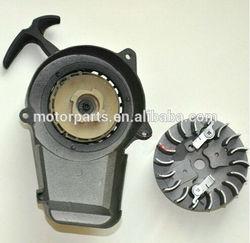 47cc/49cc 2 stroke mini dirt pocket bike engine easy pull starter metal assy with fly wheel free