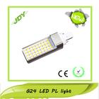 Commercial lighting 6000k 8w high quality SMD G24 Base Led light bulbs