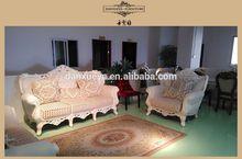 Hotel fabric sofa set,Hotel lobby sofa set,Hotel furniture 2014