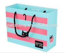 New Style Original Twist Handle Kraft Paper Shopping Bag For Celebration Day
