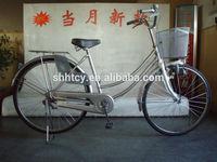 "26"" silver women bike/cycle/bicycle SH-CB006"