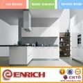 nuovo catalogo mobili per la casa
