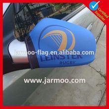 eco-friendly printed lexus mirror cover
