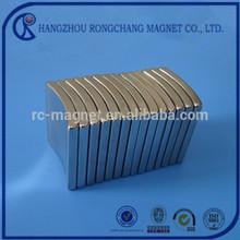 permanent magnet brushless dc motor
