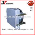 Vacío soldadas de aluminio placa- barra de auto del radiador de aluminio/enfriador de agua/de agua del intercambiador de calor