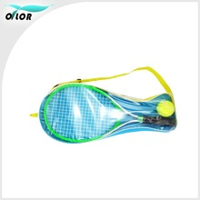 best mini head price tennis racket