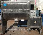 large volume mixing machine protein powder Mongolia supplier