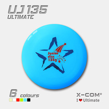 Disc golf wholesale suppliers Glow Customed Printing PE plastic 135g ultimate frisbee, flying ufo toy
