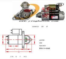 Starter motor Toyota COROLLA 1.6 1.8 4A 28100-16230 228000-2290 28100-02090