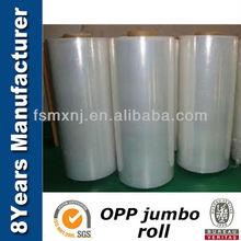 china supplier jumbo roll adhesive cutting tape