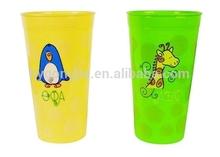 cartoon drinking cup for children
