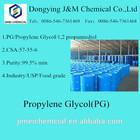 propylene glycol food grade 99.5%