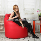 Hot red vinyl bean bag chair exporter zhejiang yiwu bean bag pouf