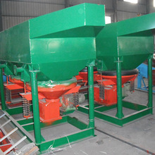 Industry coal separation mineral ore separator single and double jigger