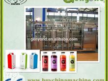 uht milk/ juice sterilizer machine