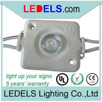 UL CE Rohs Osram Nichia 12V 1.6W 120lm led side light module red tupe for canopy lighting 5 years warranty waterproof