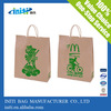 cheap brown paper bags with handles|2014 new product china supplier cheap brown paper bags with handles