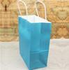 Large Gift mesh drawstring bag