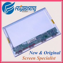 Laptop Screen LCD 12.1 inch wholesale for HSD121PHW1, 1366*768,Glossy,30 pin