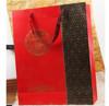 Offset printing sos bag