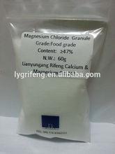 High Quality 99% food grade magnesium chloride formula price