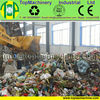 city waste sorting plant | municipal rubbish processing system | domestic waste processing good price