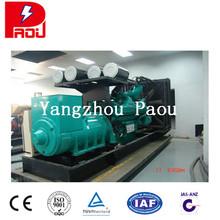 600KW Daewoo diesel engine business industrial