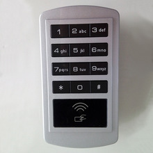 electronic lock mechanism, digital Cabinet lock, electric cabinet lock