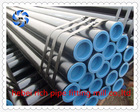 BEST PRICES Factory Sale!! hr steel pipes