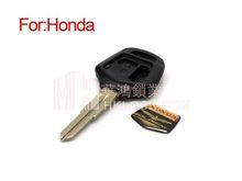 For honda motocyle key shell-0006