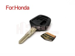 For honda motocyle key shell-0006